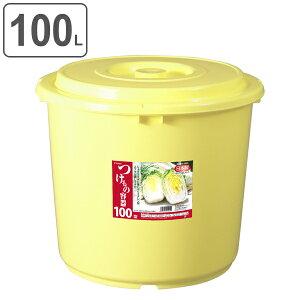 漬物容器 100L 押しフタ付き 漬物樽 100型 ( 送料無料 漬け物容器 漬け物樽 蓋付き つけもの容器 漬物器 漬物 漬け物 つけもの ぬか漬け 保存 容器 保存容器 バケツ 丸型 )【3980円以上送料無
