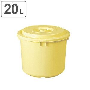 漬物容器 20L 押しフタ付き 漬物樽 20型 ( 漬け物容器 漬け物樽 蓋付き つけもの容器 漬物器 漬物 漬け物 つけもの ぬか漬け 保存 容器 保存容器 バケツ 丸型 )【3980円以上送料無料】