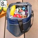 クーラーバッグ 防水トートバッグ tone トーン Mサイズ ネイビー 8L ( 保冷バッグ 保冷 クーラーボックス お買い物バッグ ショッピングバッグ エコバッグ 防水 ボックス型 アウトドア ピクニック )【4500円以上送料無料】