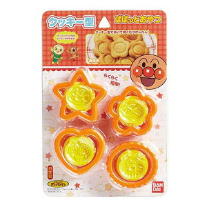 クッキー型 アンパンマン 4個セット プラスチック製 抜き型 キャラクター ( 型 クッキー 型抜き セット それいけ!アンパンマン 日本製 ばいきんまん メロンパンナ ドキンちゃん 抜き型セ