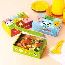 お弁当箱 ランチボックス うきうきアニマル 使い捨て弁当箱 ( 紙パック 折り箱 折箱 使い捨て用 サンドイッチケー…