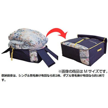... Storage Bag Futon. Product Name; Product Name; Product Name ...