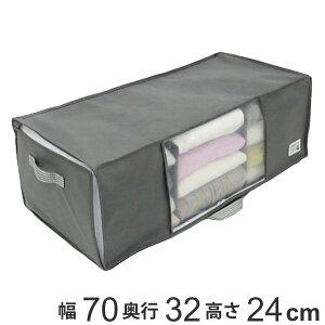 収納袋 衣類 幅70×奥行32×高さ24cm Lサイズ 仕切り付き 収納ボックス ( 布 マルチ 窓付き 前開き 衣類収納 収納ケース 洋服 収納 押し入れ収納 クローゼット収納 衣装ケース 布製 持ち手付き