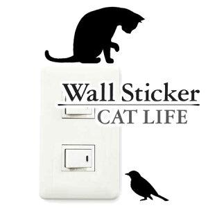 ウォールステッカー 壁紙シール 猫 こっちおいで CAT LIFE ( インテリアシール ウォールシール Wall story コンセント 壁 シール デコレーションステッカー デコレーションシール ス