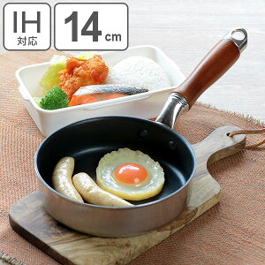 ミニフライパン 14cm IH対応 ピコット フッ素樹脂加工 ( ガス火対応 フライパン 小さいフライパン 14センチ 小鍋 お弁当作り アルミフライパン アルミ製 オール熱源対応 キッチン用品 キッチ