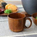 ベビーカップ 170ml コップ 木製 漆 天然木 持ち手付き 食器 ( カップ 漆塗り 木製コップ 子供用コップ 木製食器 ベ…