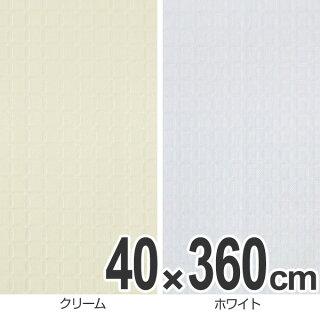 食器棚シート幅広40×360cm抗菌消臭防カビ加工食器棚シート日本製