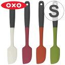 OXO オクソー シリコンスパチュラ S ( 食洗機対応 ヘラ ゴムヘラ シリコン製 スパチュラ シリコンキッチンツール …