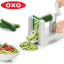 OXO オクソー テーブルトップ ベジヌードルカッター ( 送料無料 野菜 パスタ ベジヌードル 野菜ヌードルカッター…