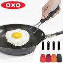 OXO オクソー ナイロンソフトターナー ( ヘラ キッチンツール シリコン ターナー 食洗機対応 調理器具 キッチンツ…