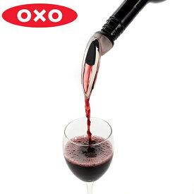 OXO オクソー ワインエアレーター&ポアラー ( エアレーター ワイングッズ ワインポワラー ワイン雑貨 ワイン用品 注ぎ口 ポアラー ポワラー 液だれ防止 デキャンティングポアラー エアロポアラー バー用品 )【4500円以上送料無料】