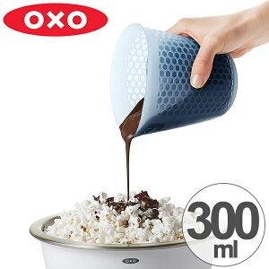 OXO オクソー シリコンメジャーカップ 小 300ml 計量カップ ( 計量器具 電子レンジ対応 食洗機対応 計量コップ メジャーコップ シリコン製 シリコンキッチンツール 調理器具 調理用品