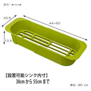 水切りかごアクアAQUA伸縮タイプ水切りバスケットプラスチック製