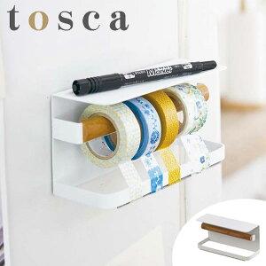 マグネットマスキングテープホルダー トスカ tosca ( テープカッター マステホルダー テープホルダー マスキングテープカッター マスキングテープ収納 マステ収納 マグネットホルダー