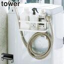 ホースホルダー付き洗濯機横マグネットラック タワー tower ( ランドリーラック ランドリー収納 マグネット 収納棚 …