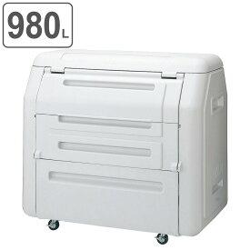 ダストボックス #1000 (大型ゴミ箱 回収用 山崎産業 送料無料 ) 【4500円以上送料無料】