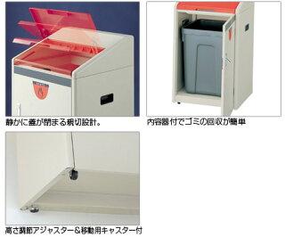 山崎産業屋内用リサイクルボックスRB-K500-TWP2連型