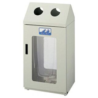 ゴミ箱リサイクルボックスG-22面窓付き