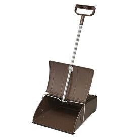 DailyClean ブンチリT ( ちりとり チリトリ 塵取り 清掃 掃除 ゴミ取り デイリークリーン 山崎産業 コンドル )