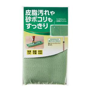 ハイマジックマルチワイパー スペア モップ フロアラボ 床掃除 取り換え用 ( 床 拭き 掃除 清掃 クリーナー 雑巾 ぞうきん マイクロファイバー 掃除用品 掃除用具 フローリング ワイパー ク