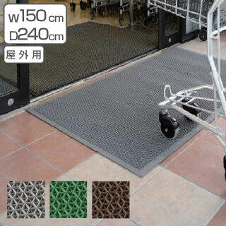 玄関マット業務用サイズオーダーブイステップマット7150x240cm