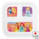 ランチプレート ディズニープリンセス 子供用 日本製 ( プレート 食器 プラスチック 皿 仕切り皿 子供用食器 子ども …