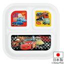 ランチプレート カーズ 子供用 日本製 ( プレート 食器 プラスチック 皿 仕切り皿 子供用食器 子ども マックィーン C…