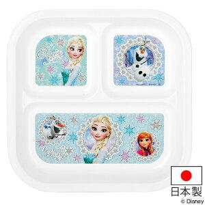 ランチプレート アナと雪の女王 子供用 日本製 ( プ...
