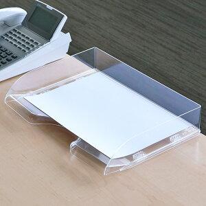 卓上トレー デラックスA4 横 ( 卓上収納 引き出し 書類ケース 書類 A4 トレー ファイルケース BOX 収納 プラスチック 収納ボックス 卓上収納 レターラック 書類整理 処理整理 プリント )【3980