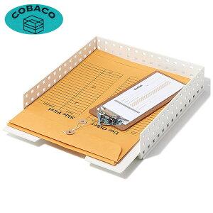 ファイルトレー COBACO コバコ  角2封筒対応サイズ 9029 ( 小物入れ 小物ケース 収納ボックス 収納トレー 収納トレイ 卓上 整理ボックス プラスチック ) 【3980円以上送料無料】