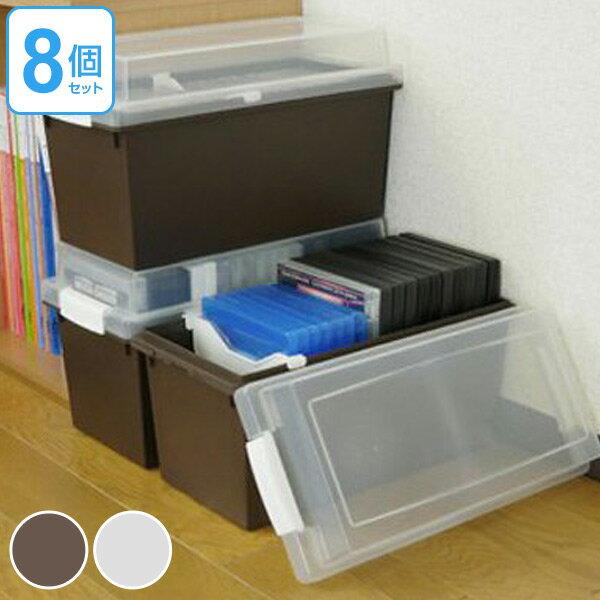 収納ケース メディア収納ボックス DVD・CD・BDケース 8個セット ( 送料無料 メディアケース フタ付き プラスチック製 収納 仕切り板付き 積み重ね スタッキング 収納ボックス ) 【4500円以上送料無料】