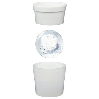丸氷製氷器俺の丸氷アイスボールメーカー