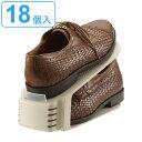 靴 収納 くつホルダー 18個セット 6個セット×3 ( 靴ホルダー 収納 靴箱整理 グッズ スリム 靴 靴箱 下駄箱 くつ…