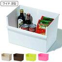 収納ボックス ワイド深型 カラーボックス インナーボックス 収納 日本製 ( 収納ケース プラスチック 横置き お…