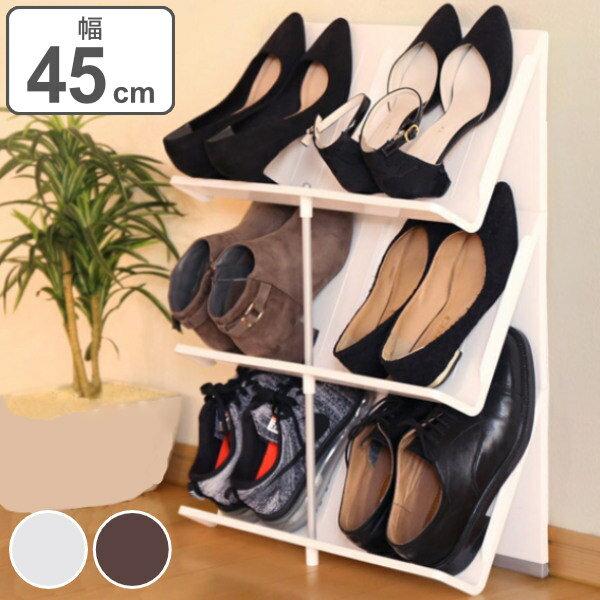 シューズラック 省スペース 3段 ( シューズボックス 靴箱 靴入れ 幅45 奥行18 コンパクト 靴 収納 薄型 ラック 玄関収納 玄関 ラック  薄型ラック マガジンラック