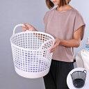 ランドリーバスケット ラウンドバスケット like-it ( 洗濯かご バスケット ランドリーバッグ 洗濯用品 洗濯 ランドリ…