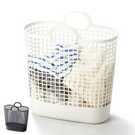 ランドリーバスケット ラウンドバスケット ビッグ like-it ( 洗濯かご バスケット ランドリーバッグ 洗濯用品 洗濯 ランドリー ランドリー用品 収納ケース 収納ボックス 収納用品 洗濯物 キッチン おもちゃ 収納 かご )