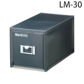 収納ボックス ブラック 引き出し LM-30 深型 CD 収納 日本製 ( 小物収納 収納ケース ケース ボックス 引出し 小物ケース 小物 書類 卓上収納 整理整頓 デスク周り レターケース 事務用品 おしゃれ )【4500円以上送料無料】