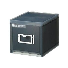 特価 収納ボックス ブラック 引き出し LM-70 A6 サイズ 深型 収納 日本製 ( 小物収納 収納ケース ケース ボックス 引出し 小物ケース 書類 卓上収納 整理整頓 デスク周り レターケース 事務用品 文房具 おしゃれ )【4500円以上送料無料】