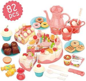 超豪華 音と光で おままごとセット パン チョコレート キャンディー アフタヌーンティーセット キッチン ままごと クッキングセット 知育玩具 赤ちゃん 幼児 子ども 孫 女の子 誕生日 バー