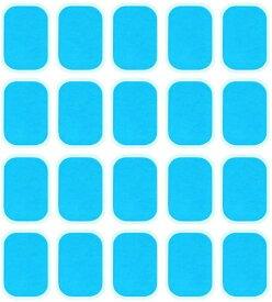 【送料無料】ジェルシート 20枚 EMS ジェルパッド 2枚×10袋 腹筋ベルト交換パッド 高電導 強粘着 低刺激 高耐久 粘着パッド