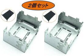 【お得な2個セット】 固形燃料ストーブ 折りたたみ式 ポケットストーブ コンパクトストーブ【展開時10x7.7x5.4cm】