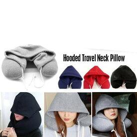 フード付き ネックピロー 枕クッション 仮眠 休息 睡眠 快適 旅行 飛行機 トラベル U字型 枕 首枕