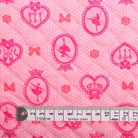 商用利用可 生地 リボン柄 キルティング ピンク 女の子 バレリーナインミラー(ピンク) キルティング生地