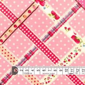 商用利用可 生地 ラミネート 生地 リボン柄 ピンク 女の子 リボンチェックに包まれて(ピンク) ラミネート(厚み0.2mm)生地