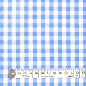 1.5m(数量15)までならネコポス便商用利用可 生地 スカイ 超長綿先染ブロード中格子・水色 50先染ブロード生地 ネコポス対応