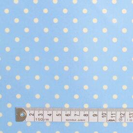 1.5m(数量15)までならネコポス便商用利用可 生地 撥水 ナイロン タフタ 水玉柄 ドット柄 スカイ 女の子 ドット・ライトブルー(撥水生地) ポリエステルタフタ生地 ネコポス対応