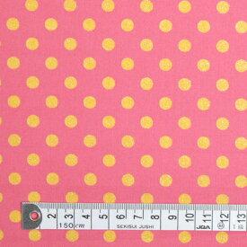 1.5m(数量15)までならネコポス便商用利用可 生地 水玉柄 ドット柄 ピンク 桜地に水玉ラメ ブロード生地 ネコポス対応