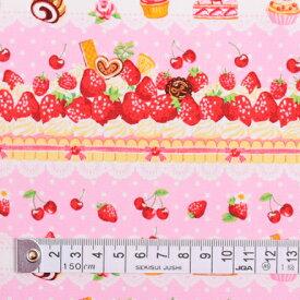 商用利用可 生地 スイーツ柄 入園 入学 ピンク 女の子 ときめきスイーツお菓子な時間(ピンク) オックス生地 ネコポス対応