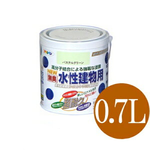 アサヒペン 無臭 NEW 水性建物用 オーシャンブルー (全30色) [0.7L] 多用途・水性塗料